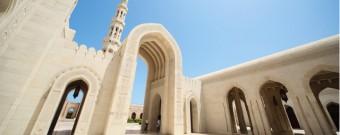 Oman-Urlaub