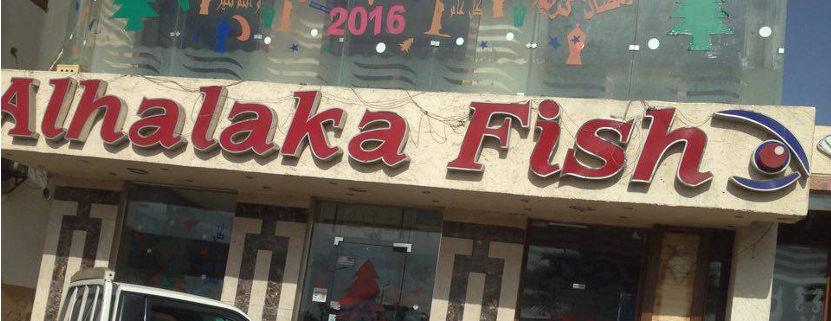 Fischrestaurant in Hurghada