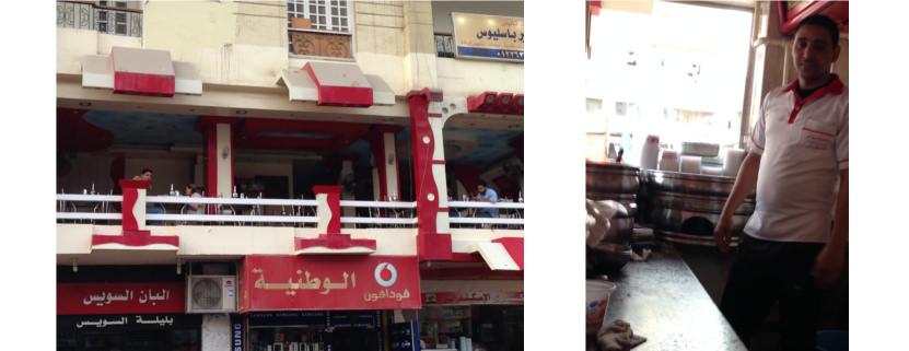 Essen gehen in Hurghada - Ägypten