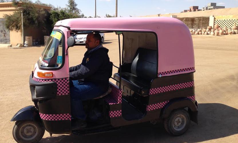 Tuxi in El Gouna