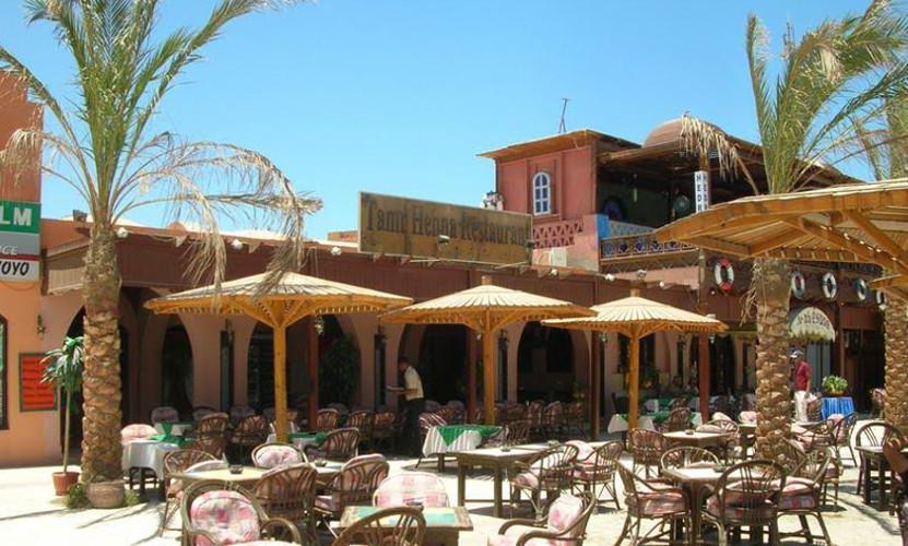 Tamr Henna Square in El Gouna