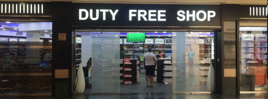 Duty Free Shop in Hurghada