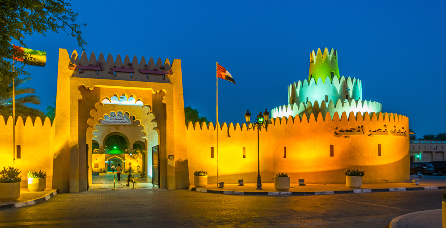 Scheich Zayed Palastmuseum in Al Ain bei Abu Dhabi