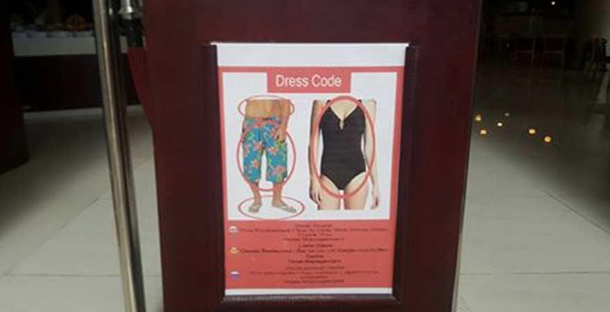 Kleidungsvorschrift für den Strand in Ägypten