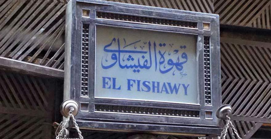 El Fishawy: Die Nummer ein Adresse, wenn ihr bei einem Tagesausflug in Kairo eine kurze Pause braucht.