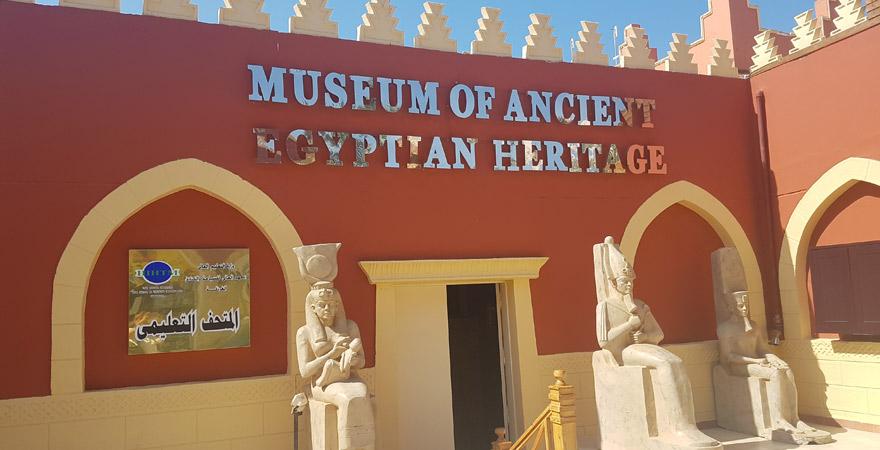 Museum im Alf Leila Wa Leila Hotel