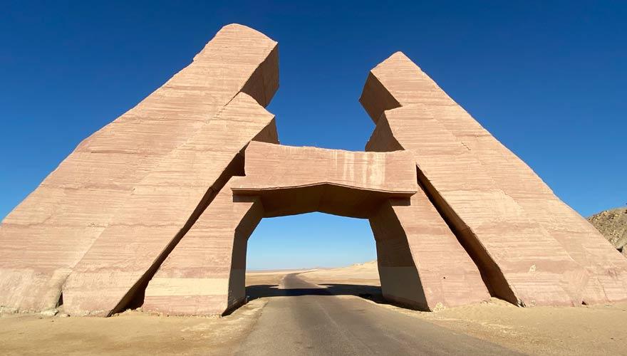 Tor von Allah im Ras Mohammed Nationalpark