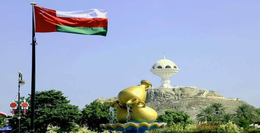 Weihrauchbrenner im Al Riyam Park